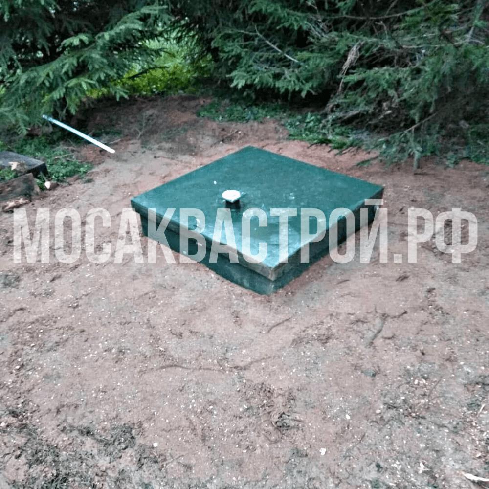 Автономная канализация в Московской области, Компания