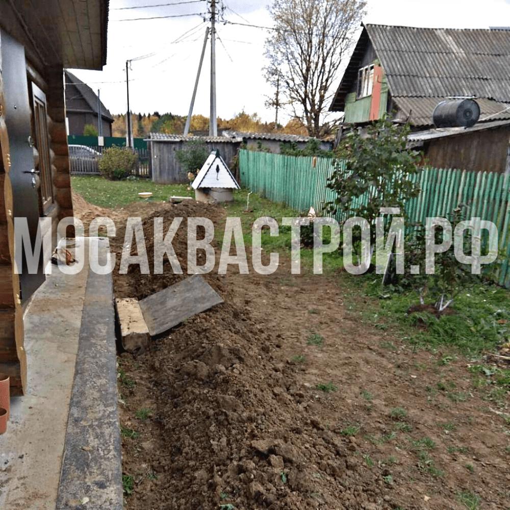 Водоотведение в Московской области, Компания